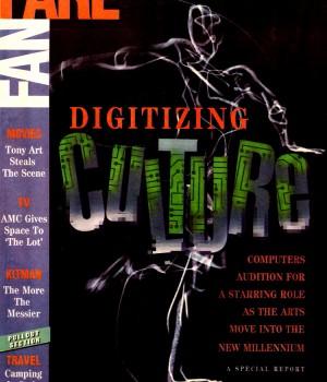 The Digital Dancer
