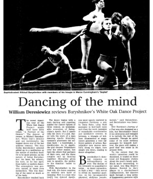 Dancing of the Mind