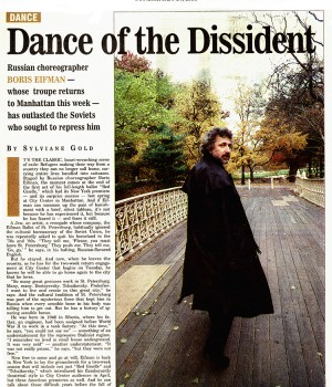 Dance of the Dissident