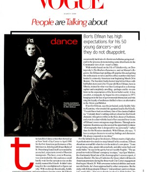 People are talking about Dance